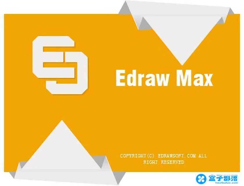 EdrawMax v9.1 一款 macOS 端矢量绘图工具亿图图示专家