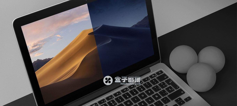 WinDynamicDesktop 让 Win 上免费使用苹果 macOS 桌面壁纸