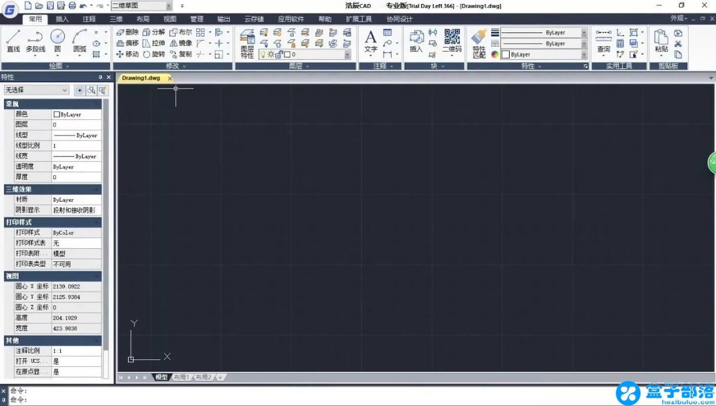 浩辰CAD建筑 2016 专业的CAD建筑图纸绘制软件