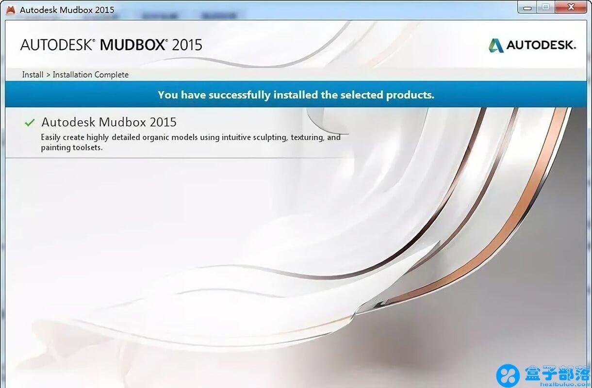 Mudbox 2015 优秀的数字雕刻与纹理绘画软件