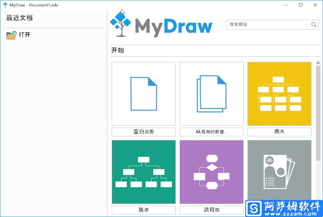MyDraw v4.1.0 小巧强大的思维导图简体中文正式版