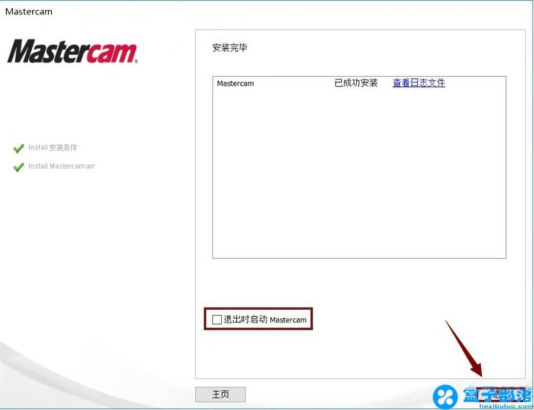 Mastercam 2019 专业的CAD/CAM模具加工软件