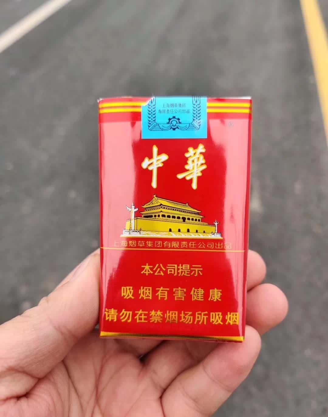云霄香烟一手货源怎么买|怎么联系云霄卖烟的