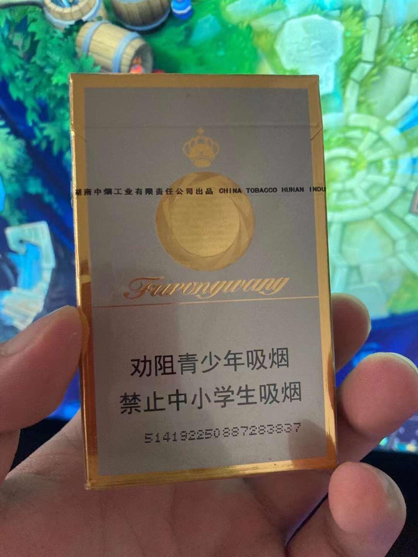 广西正品走私香烟批发 广西越南代工香烟批发