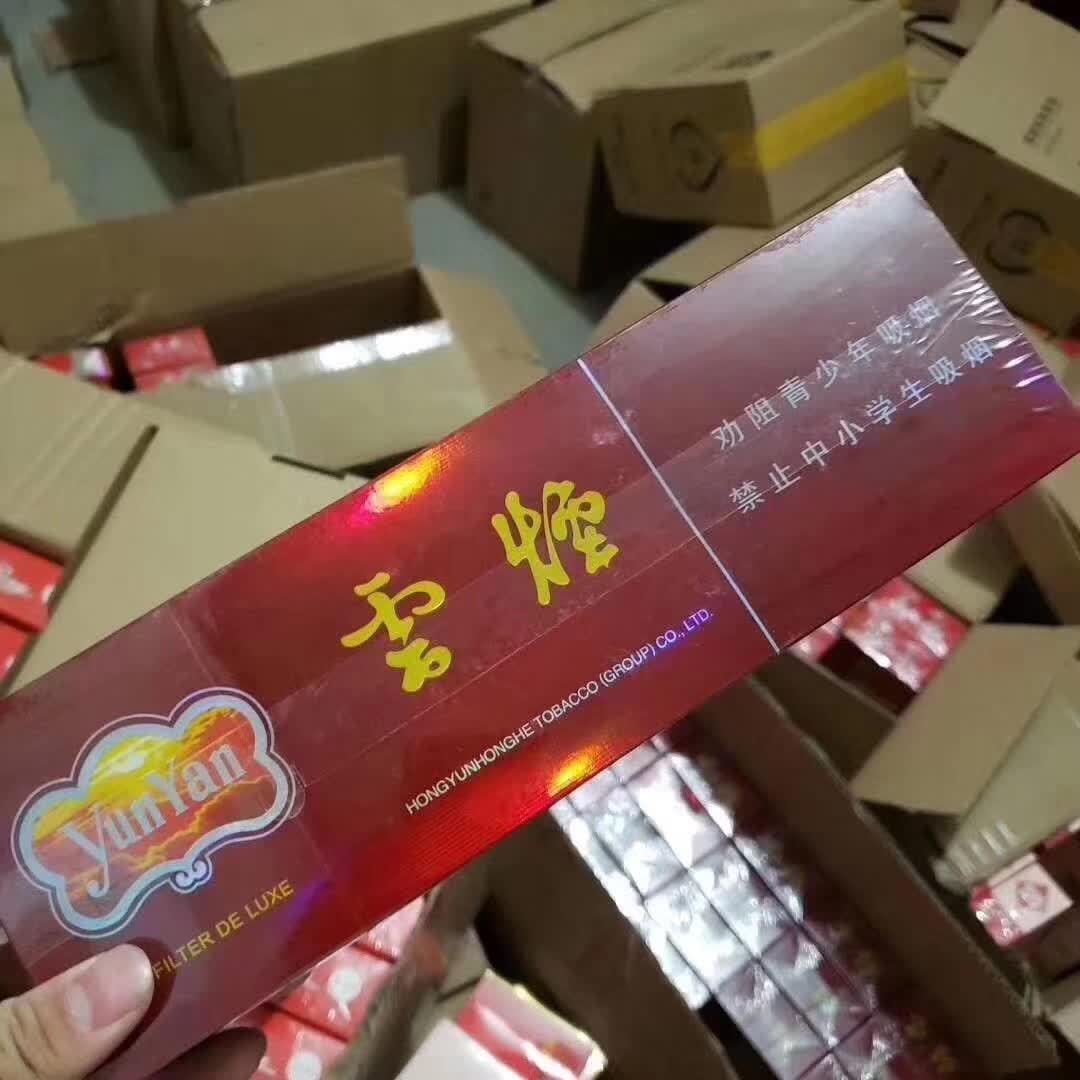 广东出口外烟一手货源批发代理|外烟代购微信