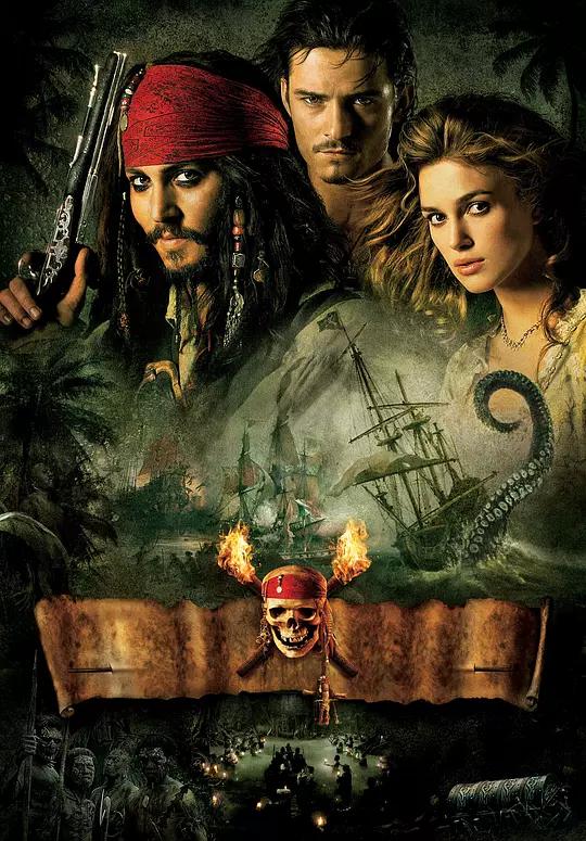 加勒比海盗系列1-5