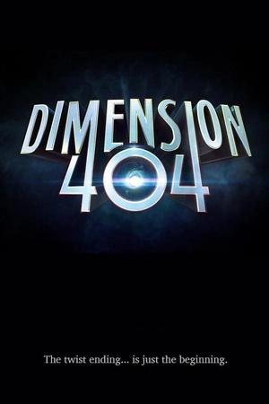 錯誤次元/404次元第一季