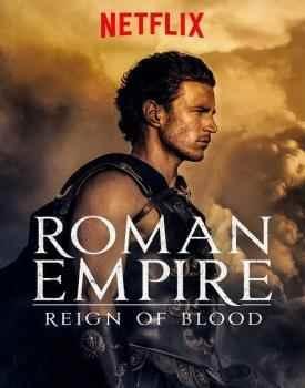 罗马帝国鲜血的统治第一季