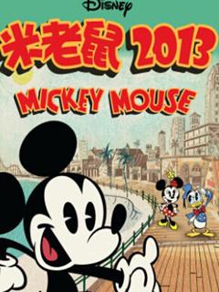 米老鼠2013第二季