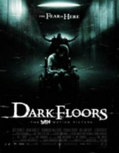 黑色地板HD