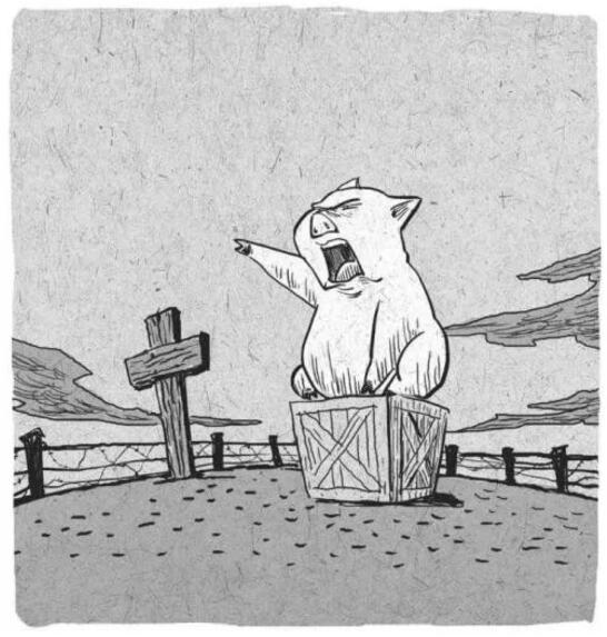涨姿势《儒林外史》的图片