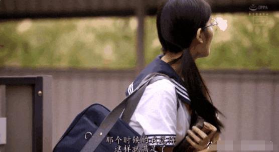 宅男资讯HND-765的图片 第4张