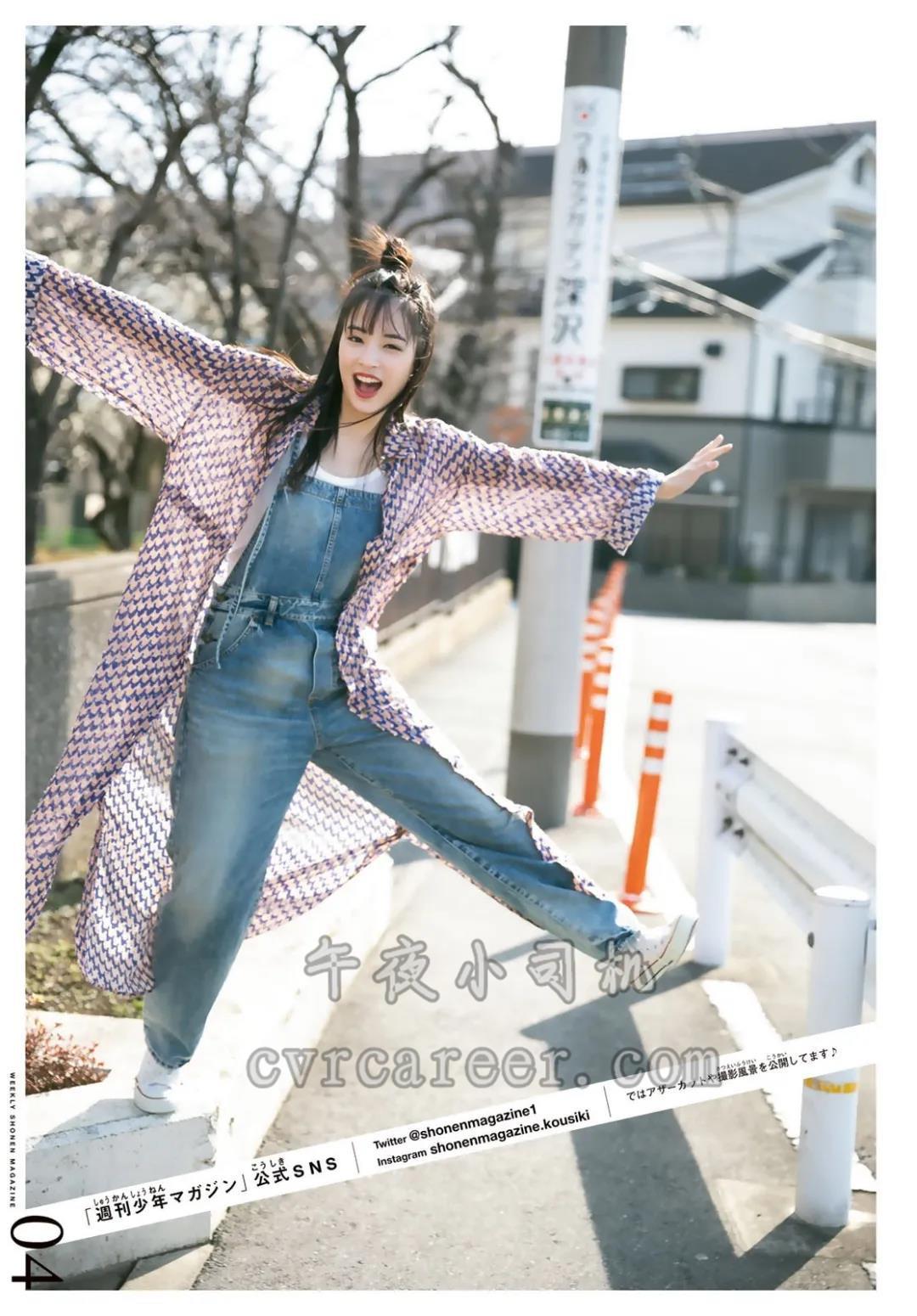 宅妹子suzu.hirose.official的图片 第11张