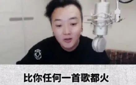 杨坤diss喊麦歌曲《惊雷》事件 《惊雷》完整歌词 liuliushe.net六六社 第2张