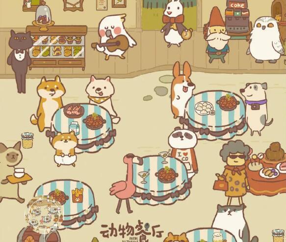 涨姿势《动物餐厅》的图片 第1张