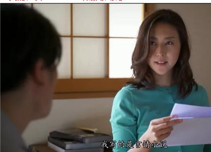 松下纱荣子灵感来源于生活 艾薇资讯 第3张
