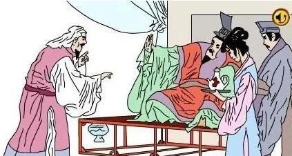涨姿势《魏文王问扁鹊》的图片 第1张