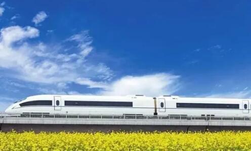 涨姿势《坐着高铁看中国》的图片 第1张