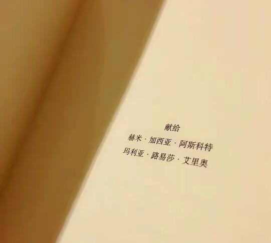小编碎碎念读书与美丽的图片 第2张