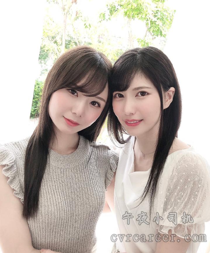 SSNI-931:坂道美琉加蓝芽水月的纯爱之旅,惹人羡慕