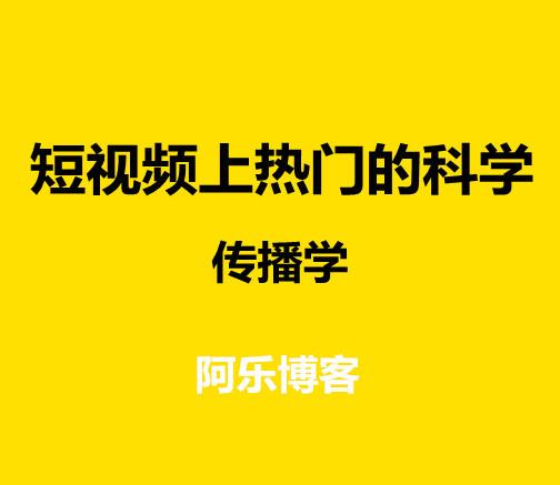 短视频运营樊登的图片