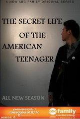 青春密语第三季