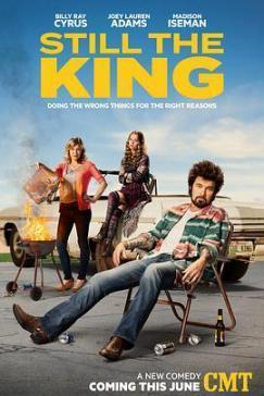 王者依旧第一季