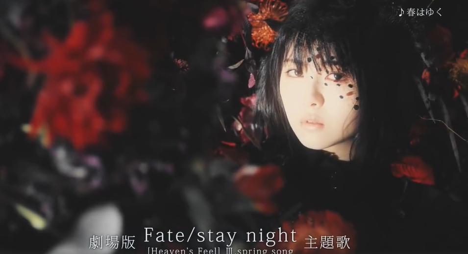 Aimer「春はゆく」 Fate/HF第3章主题歌MV公开- ACG17.COM