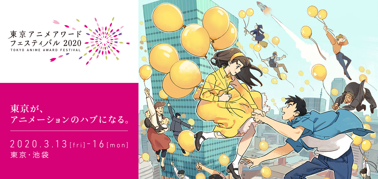 """""""东京动画奖2020""""最终获奖结果公开,《鬼灭之刃》《天气之子》年度最佳- ACG17.COM"""