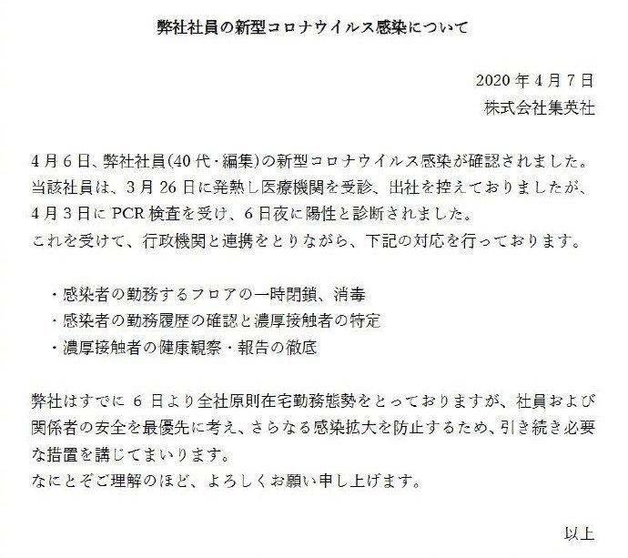 青春延期了!?《我的青春恋爱物语果然有问题》第三季宣布延期 - ACG17.COM