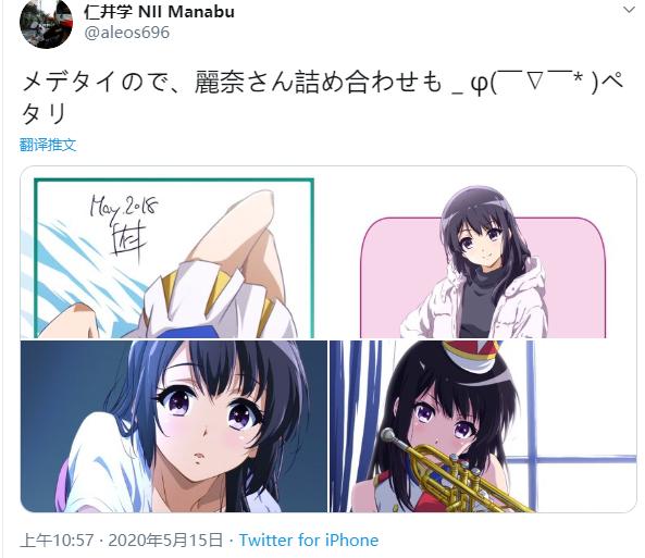 ぽんかん⑧、仁井学推特插画&《俺妹!》绫濑if下将于6月10日发售- ACG17.COM