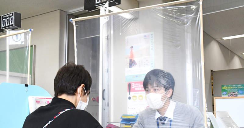 """【资讯】总是搞出奇怪的点子!日本公司推出""""魔法阵飞沫阻隔板"""" 中二气息满满"""