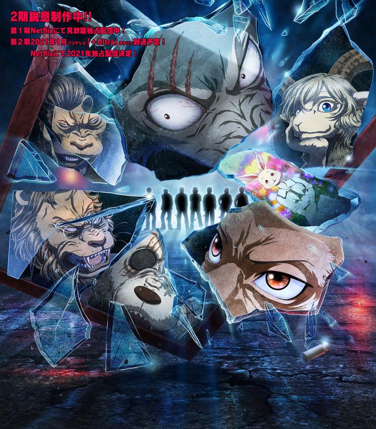 【动漫情报】TV动画《动物狂想曲》第2季主视觉图公开,2021年1月播出