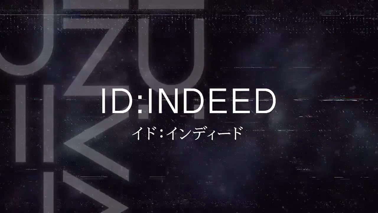【动漫情报】《异度侵入 ID:INVADED》新情报将于1月8日公开