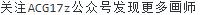 P站精选&《偶像大师 灰姑娘女孩》相叶夕美壁纸特辑-Zhaiuu.Com-宅尤尤