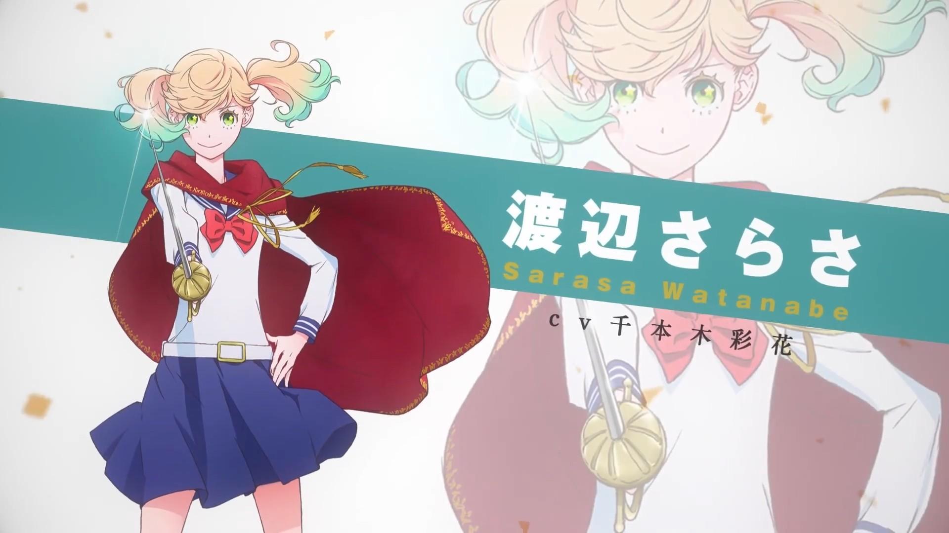 漫改TV动画《歌剧少女!!》第1弹角色PV公开,2021年7月3日开播- 布丁次元社