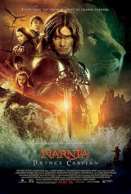 納尼亞傳奇2:凱斯賓王子