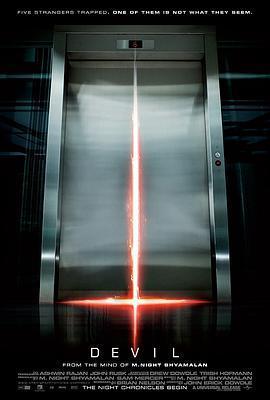 電梯里的惡魔