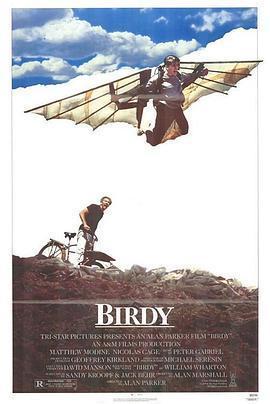 鳥人(1984)