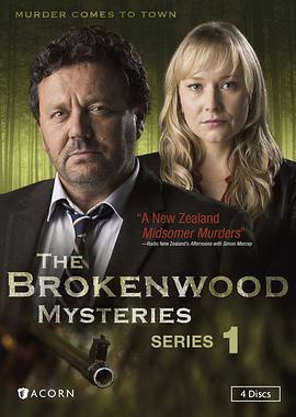 布羅肯伍德疑案第一季