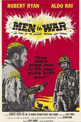 戰爭中的男人