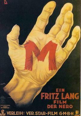 M就是兇手(1931)