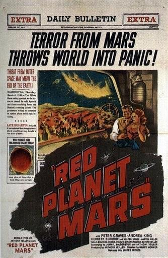 紅色星球(1952)