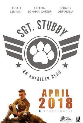 斯塔比中士:一個美國英雄