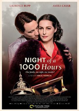 1000小時的夜晚