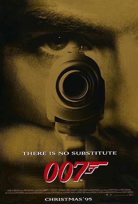007之黃金眼
