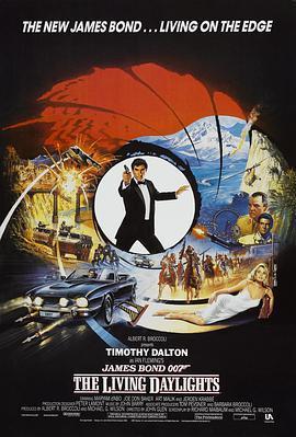007之黎明生機