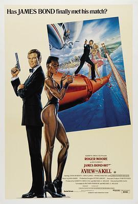 007之雷霆殺機