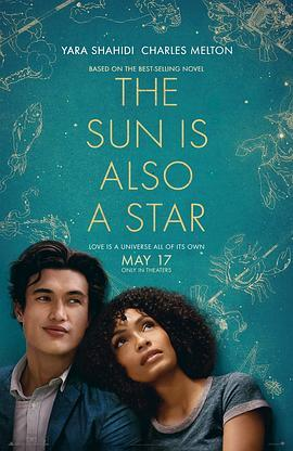 太陽也是星星