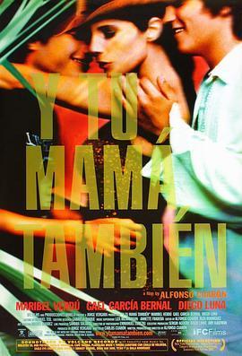 你妈妈也一样